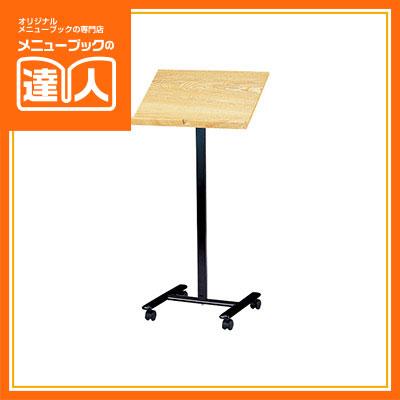 【メニューブック台】白木タイプ SS-82 /メニュースタンド/業務用/ウェイティングスタンド/記名台/sh