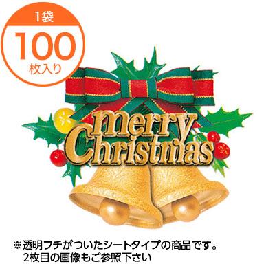メール便選択可能 グルメシート クリスマス 100枚 春の新作続々 丸 卓越 100枚包装