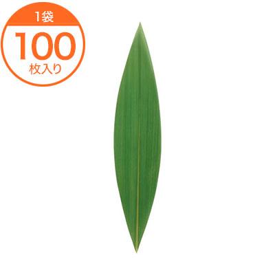 生葉 オンラインショッピング べんり笹 激安☆超特価 100枚 1袋