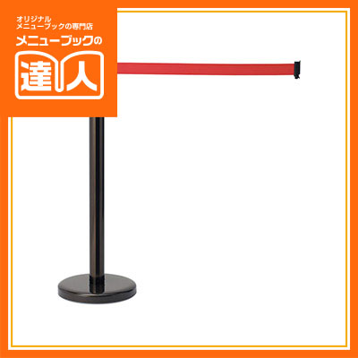 【ベルトパーテーションポール(回転式)】(ベルト レッド) PS-305R ガイドポール 業務用 ポールスタンド 2色から選べる sh