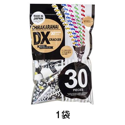 イベント パーティー 縁日 くす玉 散らからないデラックス 30個入 市場 クラッカー 5☆好評