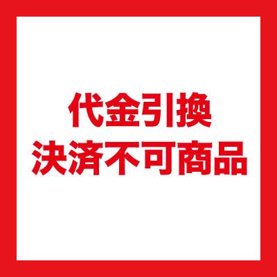 【オードブル容器】T−プラッター丸−40嵌合高蓋 APエコ 【フタのみ】/業務用/オードブル皿/10枚入り/プラスチック 容器/オードブル/イベント パーティ用/テイクアウト容器/お持ち帰り用/l2