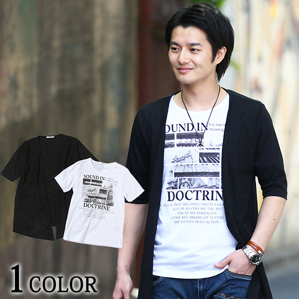 5分袖ニットソー素材カーディガン×プリントデザインTシャツ 送料無料 2点セット