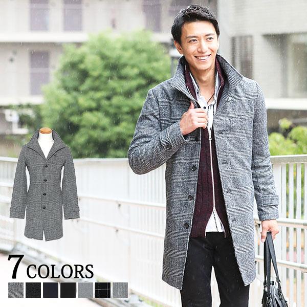 送料無料 ロングコート コート メンズ イタリアンカラー ウール メンズファッション