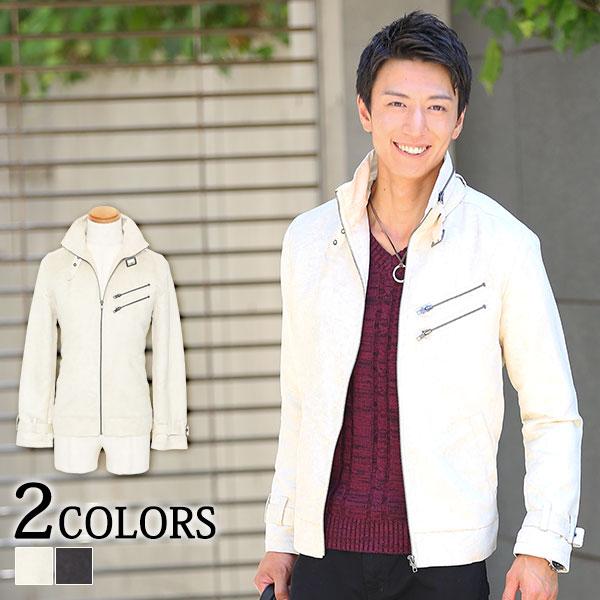 受賞店 大人気 直営ストア オーロラスエードコートのジャケットVer. ジップデザインオーロラスエードジャケット