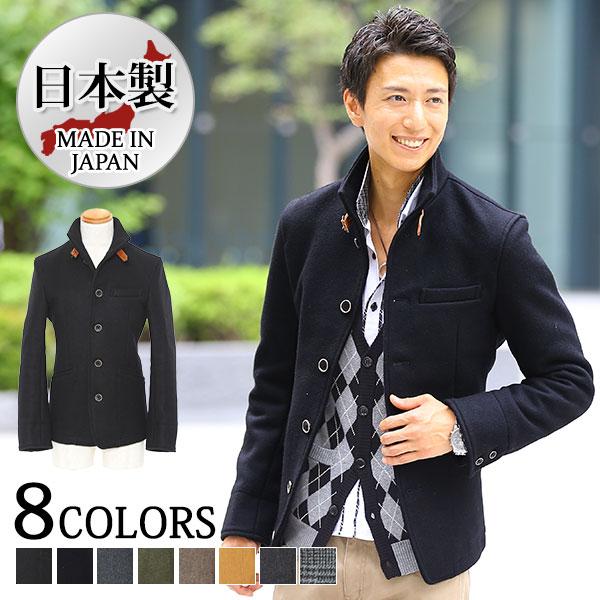 送料無料 コート メンズ ハーフコート スタンドコート コート アウター 日本製 メンズファッション