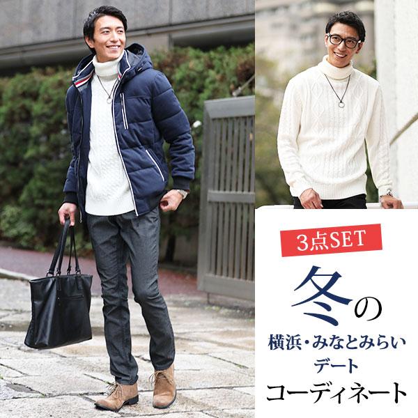 送料無料 ★セット買い★中綿ジャケット×ニット×パンツの3点セット FT
