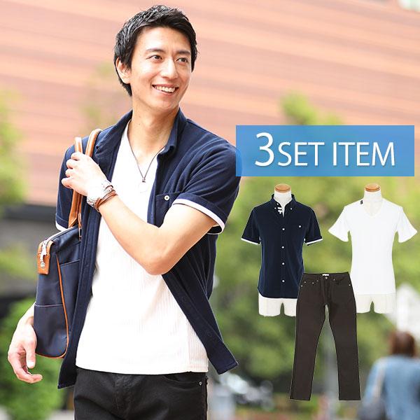 紺ポロシャツ×白Tシャツ×黒パンツのコーディネートセット 204