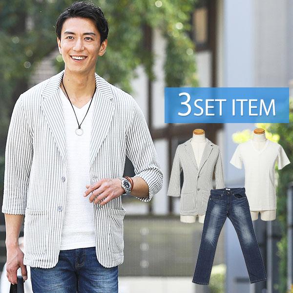 ☆パンツのカラーで選べる☆ストライプジャケット×白Tシャツ×パンツの3点コーデセット 243