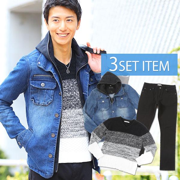 送料無料 ★セット買い★ジャケット×ニット×パンツの3点セット BX