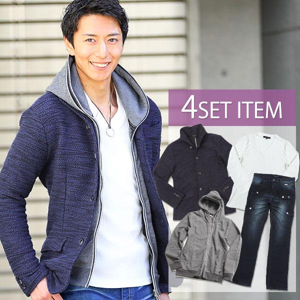 送料無料 ★セット買い★ジャケット×パーカー×カットソー×パンツの4点セット