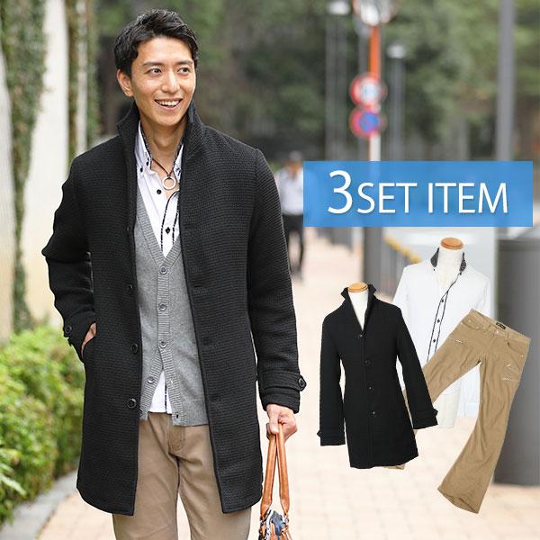 ☆コートセット☆コート×シャツ×パンツの3点セット 14