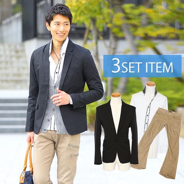 送料無料 ★ジャケットセット★ 黒ジャケット×白シャツ×ベージュパンツ3点コーデセット39