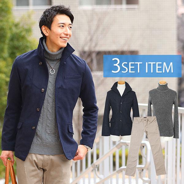 おトク 送料無料 ☆ジャケットセット☆紺ジャケット×グレーニット×ベージュパンツの3点コーデセット 大人気! 69
