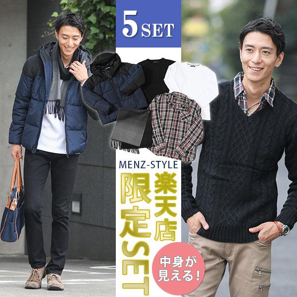 5点入り MENZ-STYLE新春福袋2020