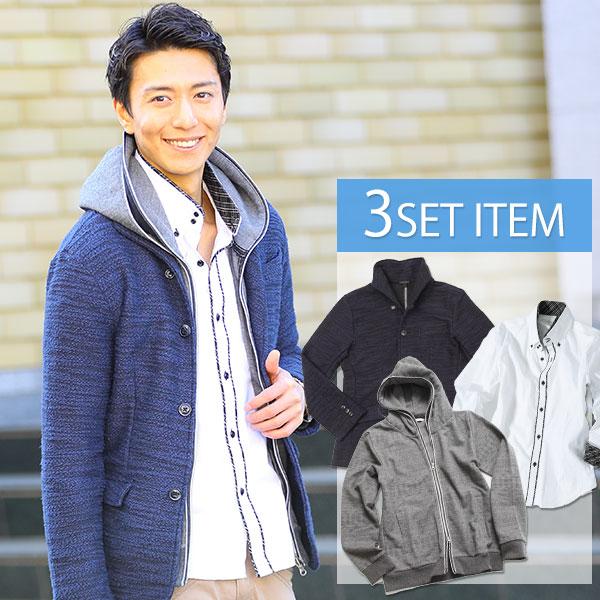 ★セット買い★ジャケット×パーカー×シャツの3点セット