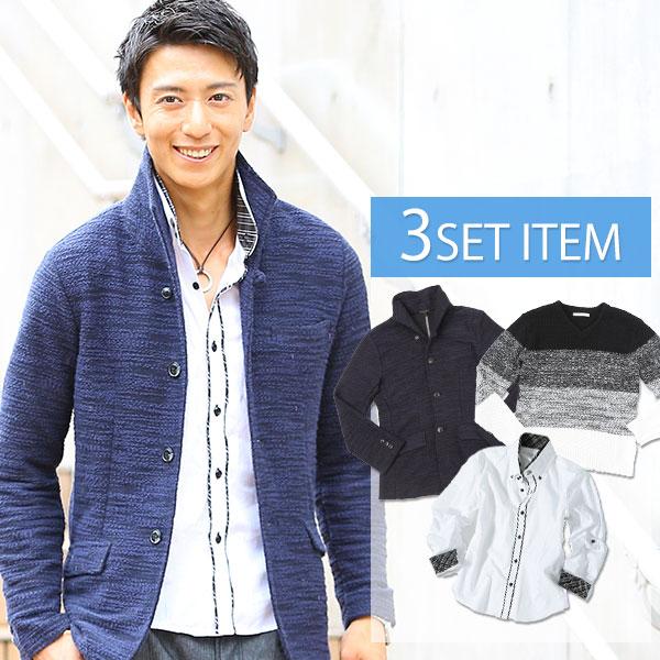 ジャケット×ニット×シャツの3点セット
