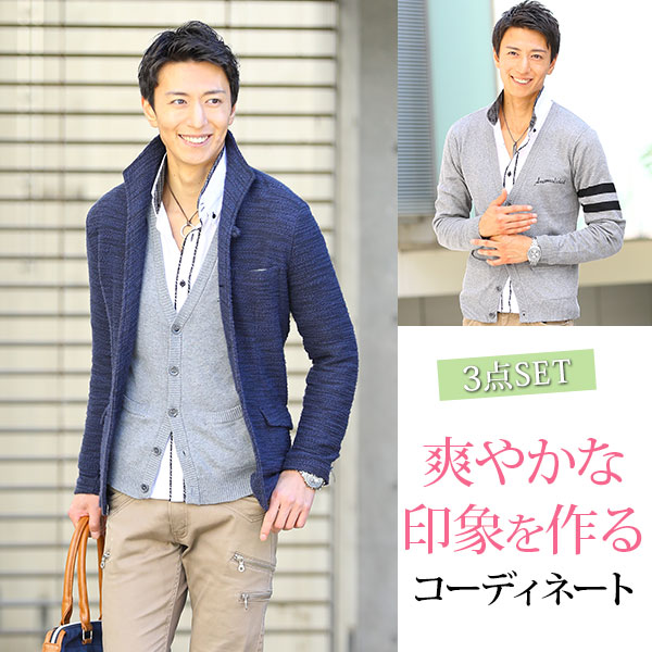 送料無料 ★セット買い★ジャケット×カーディガン×シャツ3点セット A35
