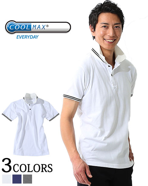 ポロシャツ メンズ クールマックス 半袖 カラーライン