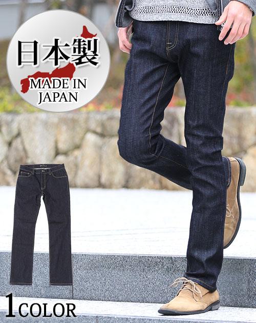 日本製 海外輸入 美脚ラインを演出する大人の1本 スリムフィットストレッチデニムパンツ デニム メンズ オンラインショッピング パンツ ストレッチパンツ
