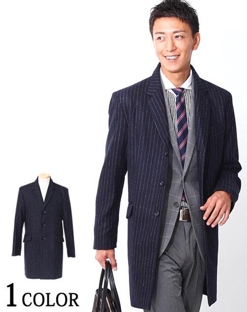 送料無料 チェスターコート アウター メンズ チェスター 日本製 コート ロングコート