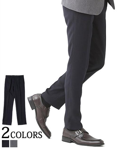 送料無料 ビジネスパンツ メンズ メンズ ビジネス カジュアルパンツ ボトムス メンズファッション