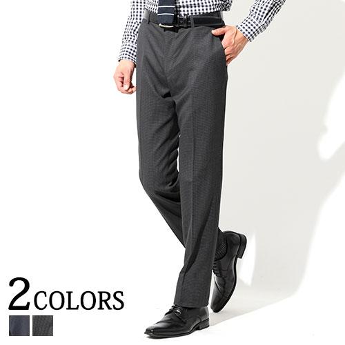 売り込み 洗えて清潔 上質 本格派パンツ ミニギンガムチェックウール混スタイリッシュスラックス Biz