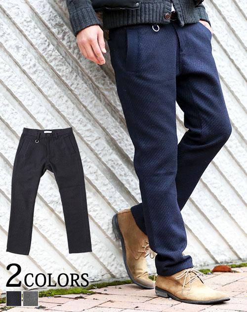 送料無料 ニットパンツ ニット ウール パンツ ストレッチ ボトムス ロングパンツ ロング メンズファッション