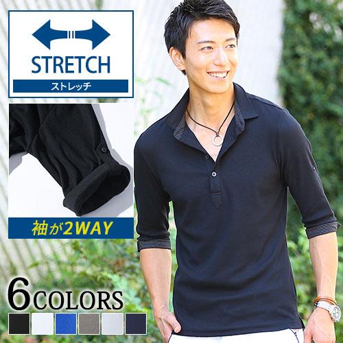 ポロシャツ メンズ 七分袖 7分袖 裏地ドットデザイン7分袖ポロシャツ M/L/LL/3L ブラック ホワイト ネイビー ブルー チャコール グレー