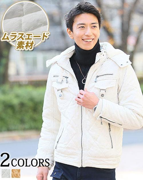 高級感抜群 上品さと男らしさを兼ね備えたオシャレアウター 割り引き 中綿ジャケット メンズ ムラスエードデザインストレッチ中綿ジャケット 冬 防寒 訳あり カジュアル