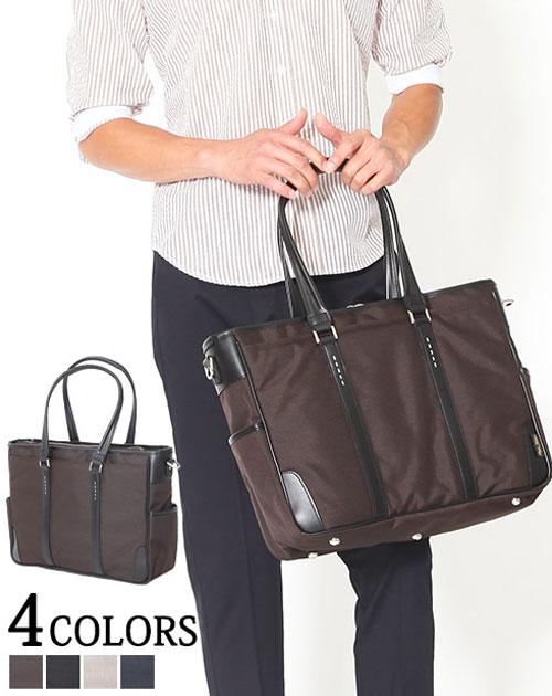 送料無料 バッグ メンズ 鞄  ステッチデザインバイカラービジネスカジュアルトートバッグ 日本製 Biz