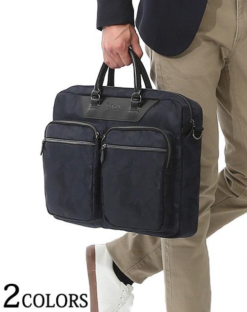 ブリーフケース バッグ ビジネスカジュアル メンズ ケース 3WAY カモ柄 ビジカジ