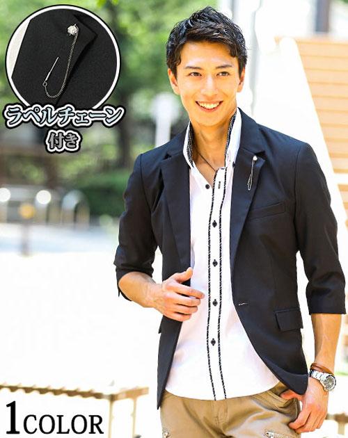 送料無料 テーラードジャケット メンズ ジャケット テーラード ペイズリー 7分袖 ラペルチェーン メンズファッション