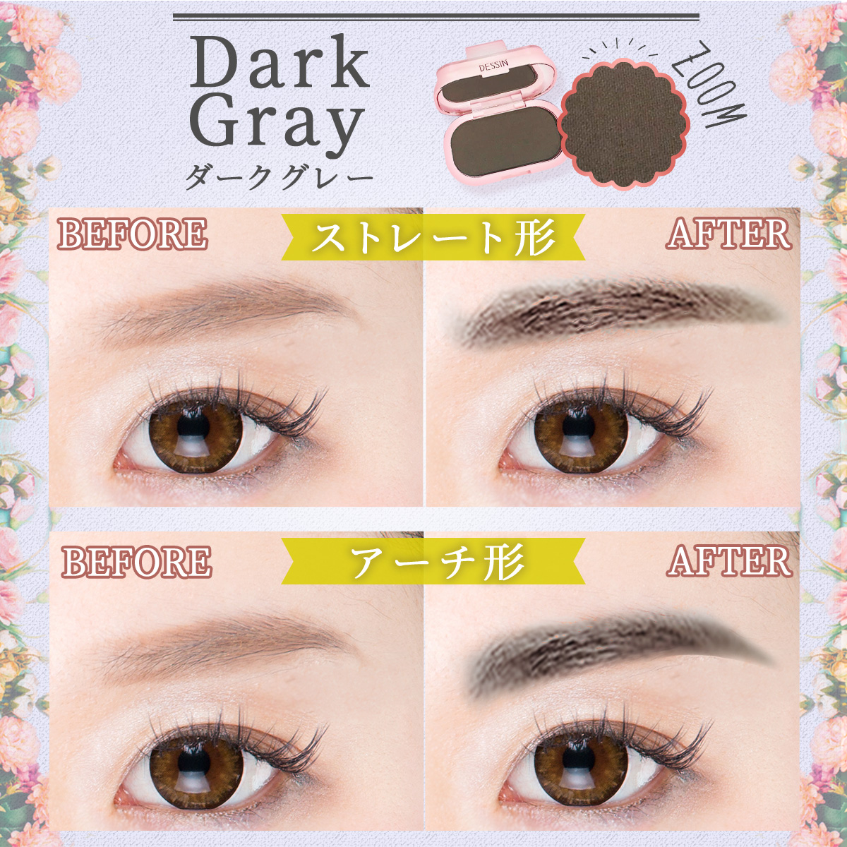 Eyebrows Stamp Eyebrow Brown Gray Straight Arch Two Set