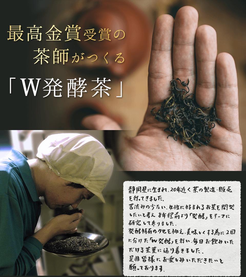 大特価3個セット 【重ね発酵ハーブ茶】 ダイエット お茶 ダイエット茶 ハーブティー ティーバッグ ハーブティ ダイエット 置き換え 特許製法 W発酵 お通じ ぽっこりお腹 90パック入り 約3ヵ月分