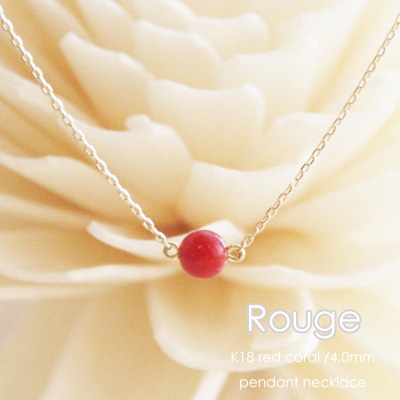 Merci j rakuten global market new k18 gold red coral single rouge red coral pendant neclace35 40 mm rougeredcorralpendantnecklace aloadofball Images