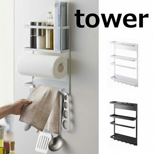 Magnet fridge sidrak Tower Tower TOWER white black kitchen gadgets  refrigerator kitchen storage refrigerator storage rack magnetic storage  shelves ...