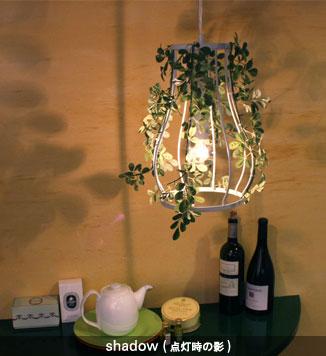 】 パティオ ペンダントランプ patio pendant lamp ディクラッセ DI CLASSE デザイン 照明器具【送料無料】