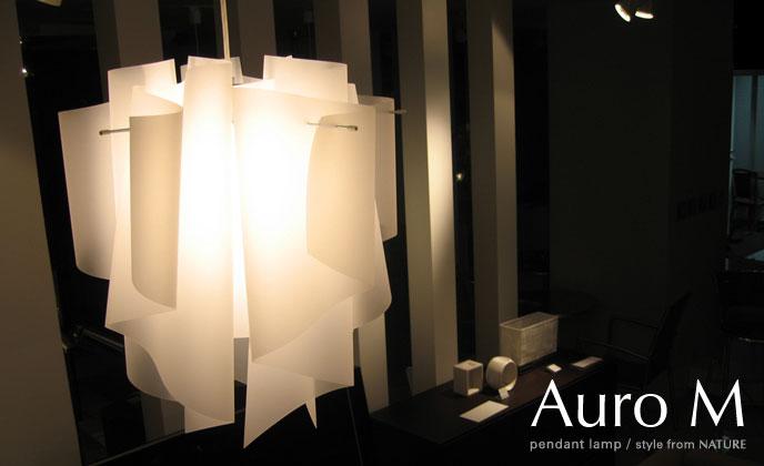 アウロM ペンダントランプ AuroM pendant lamp ディクラッセ DI CLASSE デザイン 照明器具【送料無料】