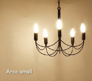 アルコ スモール シャンデリア -arco small ブラック/ホワイト ディクラッセ DI CLASSE デザイン 照明器具【送料無料】