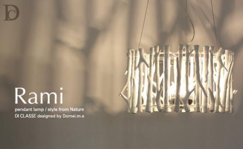 ラミ ペンダントランプ ホワイト ブラック Rami PLs LED対応 ペンダント ライト ペンダントランプ デザイン照明器具のDI CLASSE ディクラッセ【送料無料】