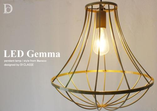 LED ジェンマ ペンダントランプゴールド ブラウン LED Gemma デザイン照明器具のDI CLASSE ディクラッセ【送料無料】