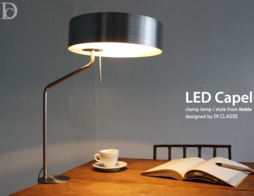 LED カペラ クランプランプ シルバー ホワイト LED Capella C/L デザイン照明のDI CLASSE ディクラッセ【送料無料】
