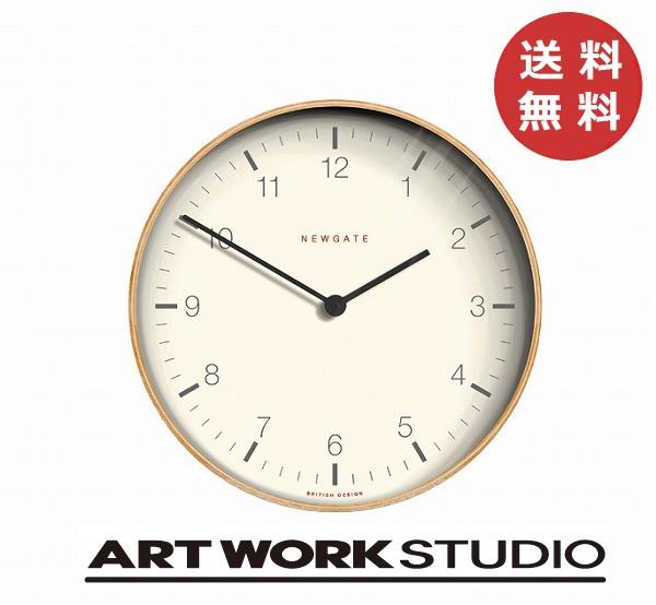 ニューゲート ミスタートーマス サークル GATE Mr.Thomas Circle アートワークスタジオ 時計 掛け時計 壁掛け時計 ウォールクロック【送料無料】