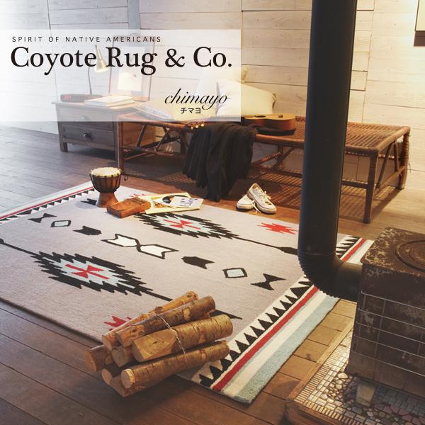 ARTWORKSTUDIO Coyote Rug コヨーテラグ  Chimayo チマヨ柄【送料無料】
