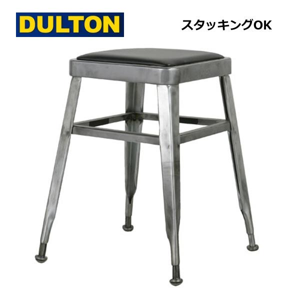 スツール ライト 45 ロウ サビ加工 ダルトン DULTON 113-300 RW シルバー 背もたれなし チェアー スツール 椅子 イス いす おしゃれ スタッキングOK リビング【送料無料】