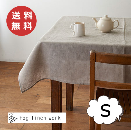 リネン テーブルクロス Sサイズ 130x130cm fog linen work フォグリネンワーク ナチュラル【送料無料】 【あす楽対応】