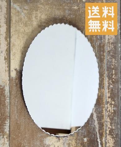 1,000円OFFクーポン配布中 オーバルミラー 鏡 縦タイプ アクシス Homestead ホームステッド 鏡 ミラー 壁掛け ウォールミラー シンプル モダン ミラー 鏡 かがみ カガミ 鏡【送料無料】