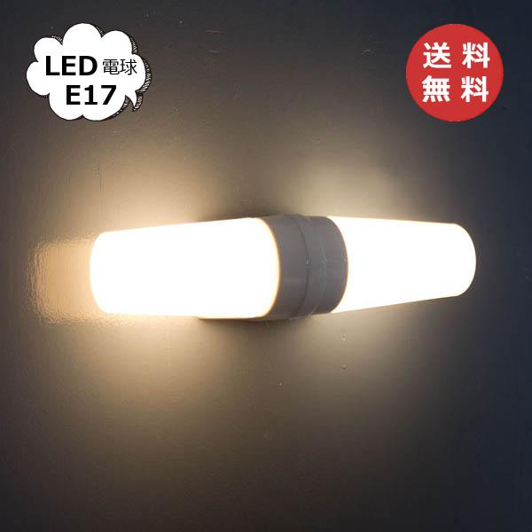セラミックブラケットライト ダブル E17 ブラケット LED LED電球専用 ホワイト HS2775 Homestead ホームステッド アクシス 灯具 アンティーク風 レトロ 照明 ライト 壁掛け 壁面 返品不可【送料無料】