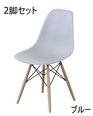 2脚セット Orm オルム ジュレ チェア ブルー ブラウン アイボリー おしゃれ シンプル スツール 椅子 イス いす【送料無料】